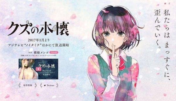 Kuzu no Honkai Episode 1-END Subtitle Indonesia