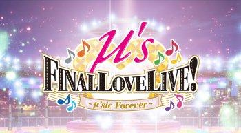 Bonus dan Cover Blu-Ray μ's Final Love Live! ~μ'sic Forever♪♪♪♪♪♪♪♪♪~ Diumumkan