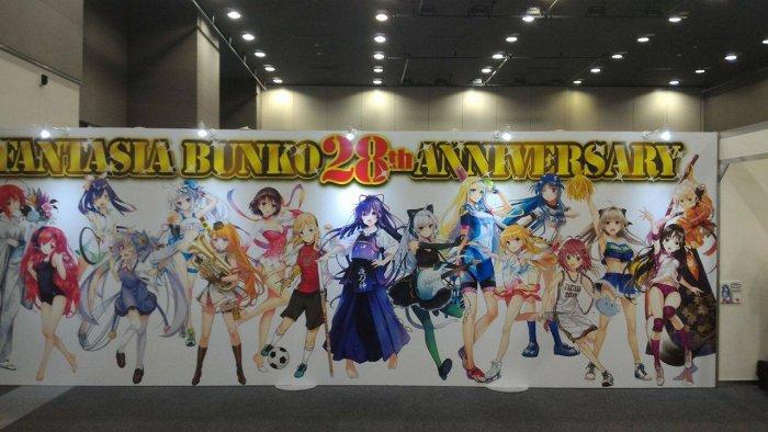 [Exclusive Report] Suasana Dalam Fantasia Bunko Daikanshasai 2016 di Akihabara!