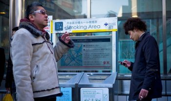 Pemerintah Jepang Akan Mempertimbangkan Larangan Merokok di Dalam Ruangan