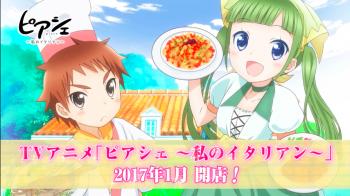 Anime 'Piace: Watashi no Italian' Rilis Video Promosi Pertama Mengenai Para Seiyuu