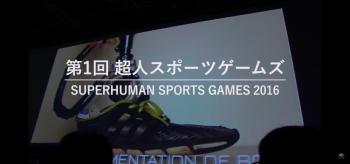 Gelaran Pertama 'Superhuman Sports Games' Diadakan di Tokyo