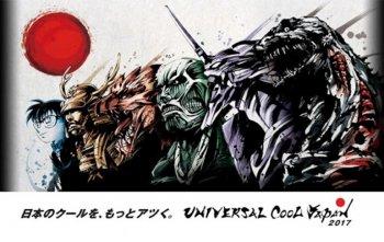 Universal Studios Jepang Umumkan Line Up Atraksi Cool Japan 2017