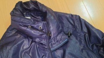 Seorang Pria Asal Tokyo Menangkan Tuntutan 40 Juta Yen untuk Jaket yang Cacat