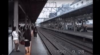 Video Amatir Tunjukkan Situasi Tokyo Pada Tahun 1990