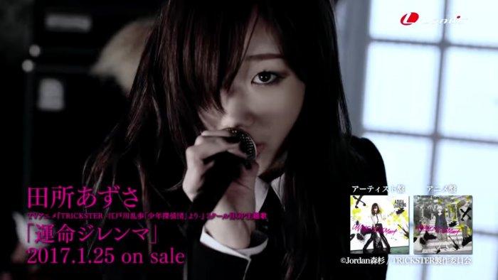 MV Lagu Azusa Tadokoro untuk Anime 'TRICKSTER' Diperlihatkan