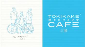 Kafe Anime Berbasis Karya Mamoru Hosoda Kembali Dibuka di Jepang